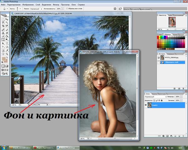 Как сделать шаблон для Фото. Урок фотошоп.: http://blog.i.ua/community/2100/497907/