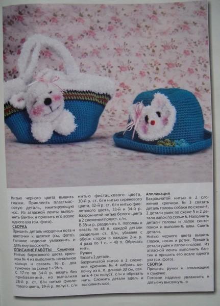 http://content.foto.mail.ru/mail/lgoloveshkina/_blogs/i-1353.jpg