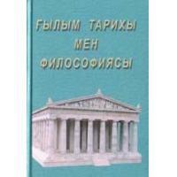 Фото Темиртау