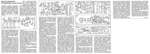 заменить на ФД265?  Можно ли фотодиод в этой схеме (ФД263) .