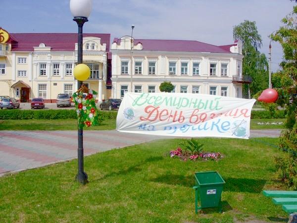 看看俄网关于社区里的公共编织日 - maomao - 我随心动