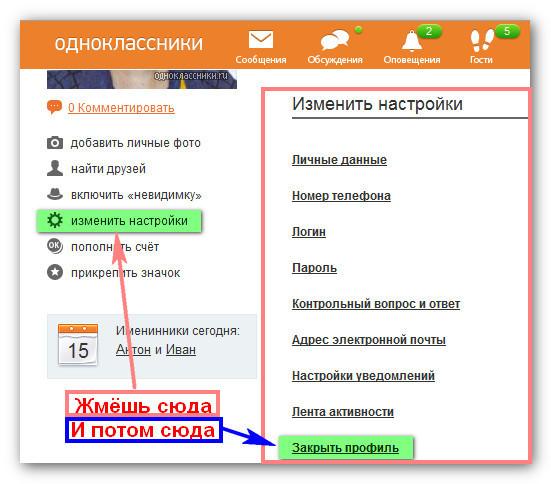 Вконтакте создал статусы для только для друзей. ответы на игру слова что на