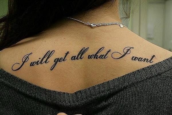 Хочу сделать татуировку с надписью на