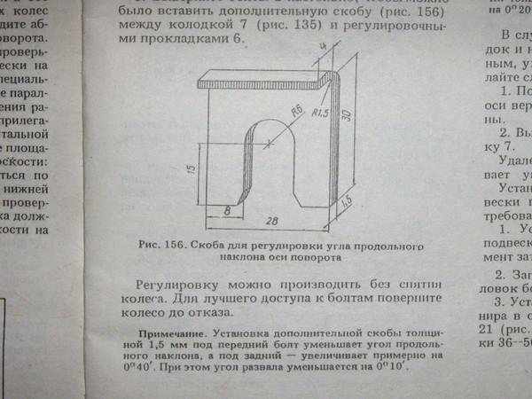 i-158.jpg