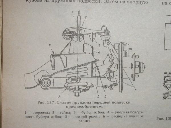 i-159.jpg