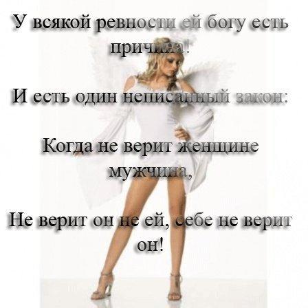 Мысли,настроение, девизы женщин, в картинках!