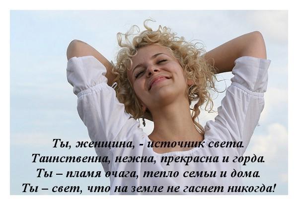 http://content.foto.mail.ru/mail/lora258562/_blogs/i-21827.jpg