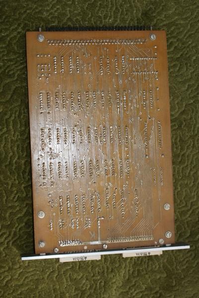 МКНГМД Вариант-1. Модуль согласователя интерфейсов (МСИ) I-263