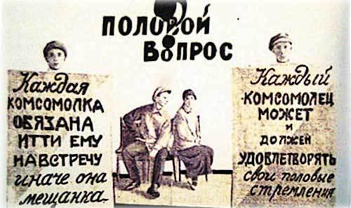 magnitogorsk-eroticheskie-saloni