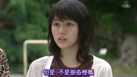 Naomi Nagasawa net worth