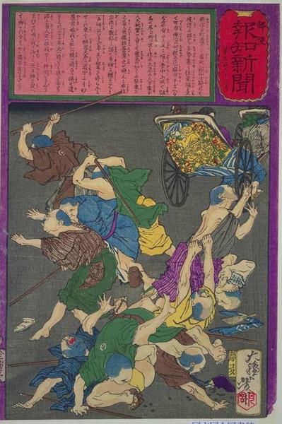 Комикс охотники на идзу секс фото 576-392
