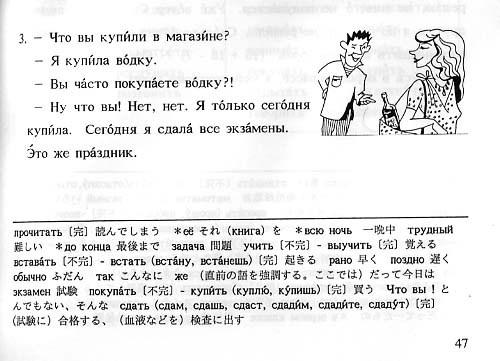 Прикольное поздравление на японском языке