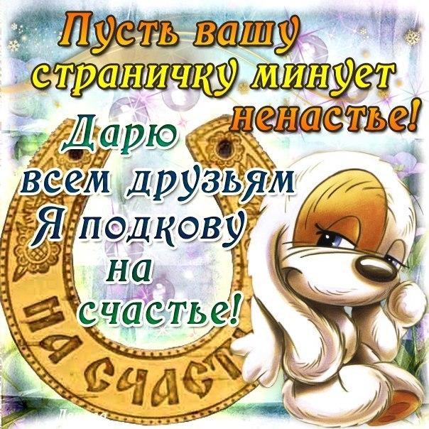 http://content.foto.mail.ru/mail/lyubov.sokolovf.55/3d-galleru.ru/s-3690.jpg