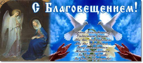 http://content.foto.mail.ru/mail/lyudmila.samoilo/_blogs/i-28696.jpg