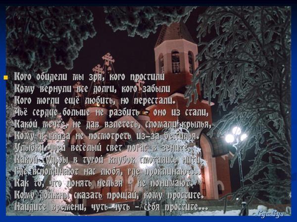 http://content.foto.mail.ru/mail/lyulysenko/219/i-400.jpg