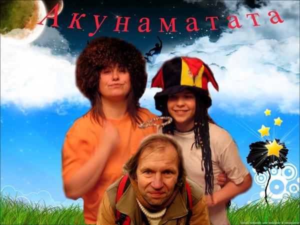 http://content.foto.mail.ru/mail/m.u.d.r.a.70/_myphoto/i-4061.jpg