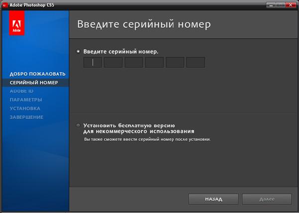 Kirgiz: серийный номер дл фотошоп cs5.