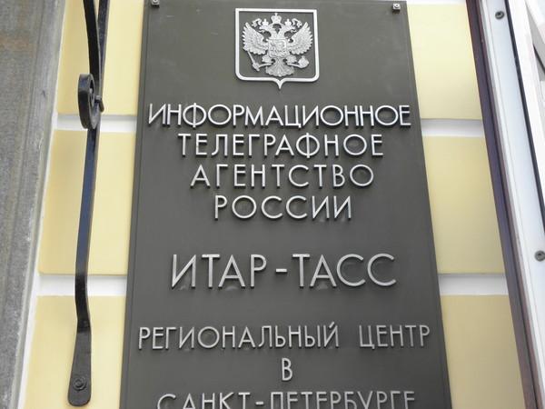ГАЗПРОМ спонсирует русский экстрим