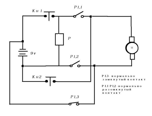 Майкл. ниже приведина схема реверса двигателя постоянного тока с помощью реле.подскажите есть ли еще способ но без...