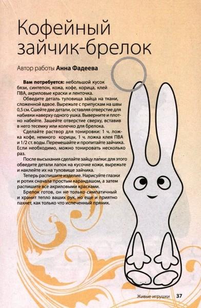 свой цитатник или сообщество! http://gallery.ru/watch?a=PEk-gSI1.  Примитивы со схемами(много).  Прочитать целикомВ.
