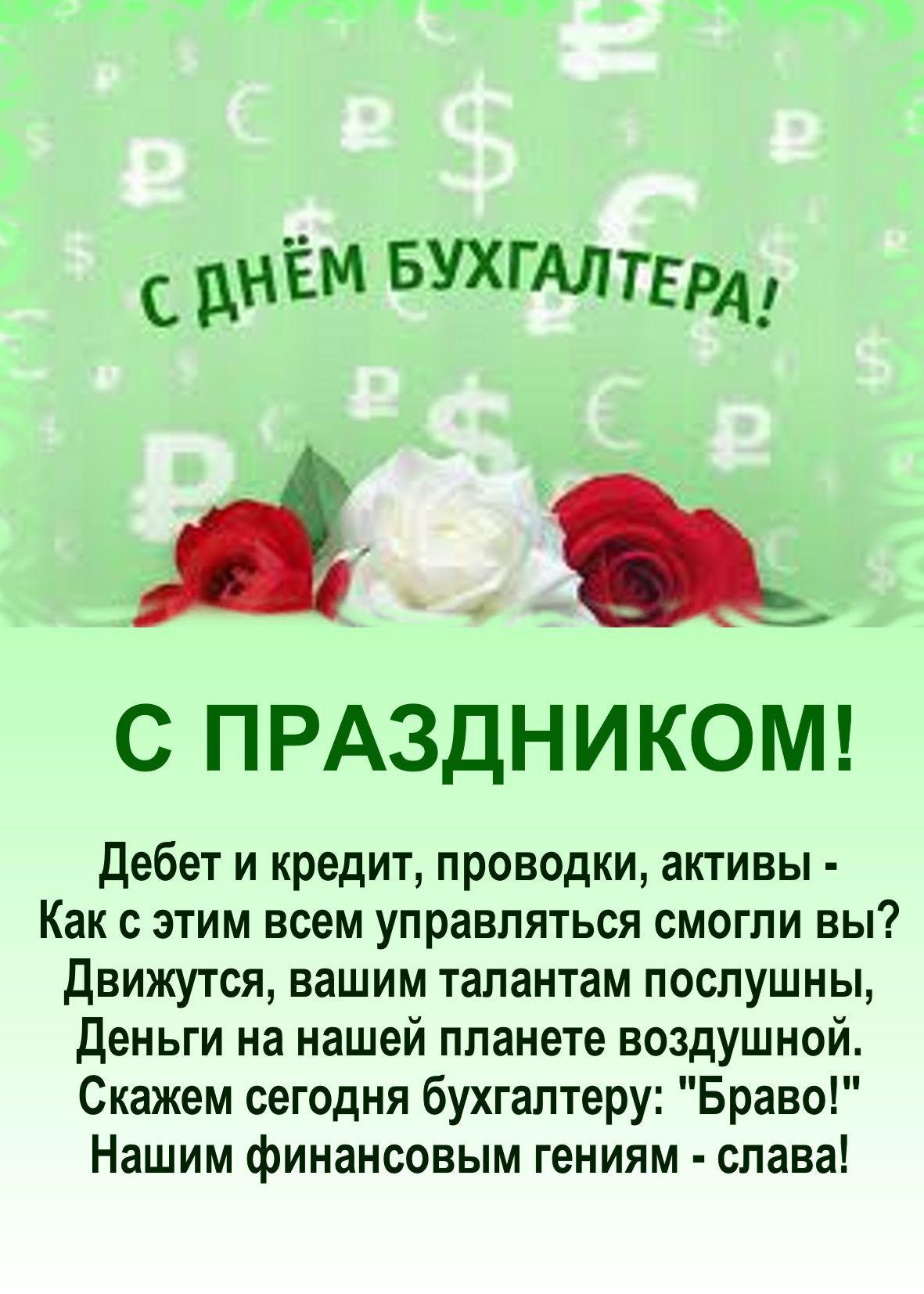 http://content.foto.mail.ru/mail/malinin.mary/3d-galleru.ru/s-13418.jpg