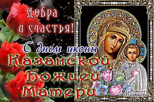 http://content.foto.mail.ru/mail/malinin.mary/3d-galleru.ru/s-16423.jpg