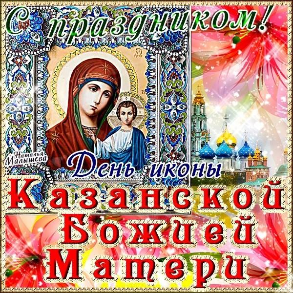 http://content.foto.mail.ru/mail/malinin.mary/3d-galleru.ru/s-16428.jpg