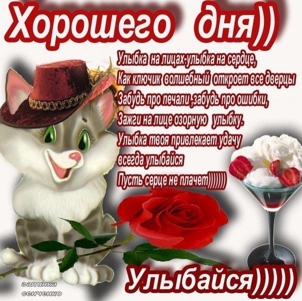 http://content.foto.mail.ru/mail/malinin.mary/3d-galleru.ru/s-16844.jpg