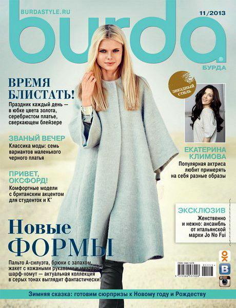 burda fashion