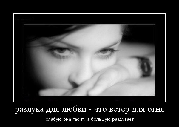 http://content.foto.mail.ru/mail/mashukova77/_answers/i-1532.jpg