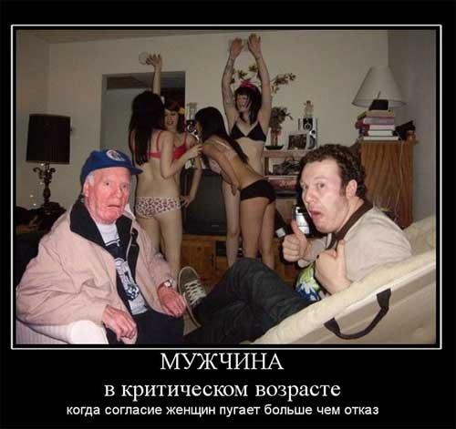 Смешные картинки I-7430