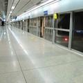 Подземное метро Бангкока. станция Khlong Toei