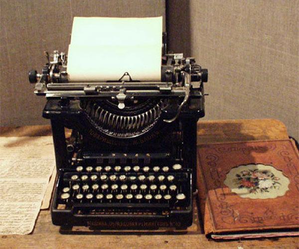 Печатная машинка Ремингтон