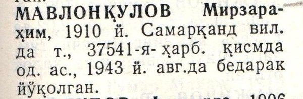 i-96.jpg