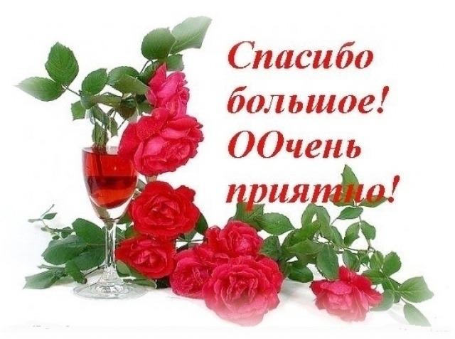 http://content.foto.mail.ru/mail/michael_62/raznoe/s-23347.jpg