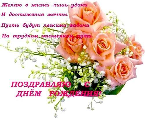 Поздравляем с Днем рождения Земцову Людмилу Ивановну I-4533