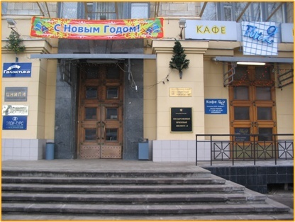 http://content.foto.mail.ru/mail/milovanov/45/i-48.jpg