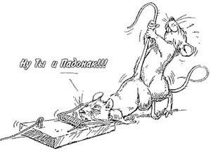"""""""Бабло побеждает зло"""", - Немцов объяснил, почему Путин поддержал Минские договоренности - Цензор.НЕТ 8559"""