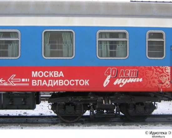 http://content.foto.mail.ru/mail/mironigor/1/i-130.jpg