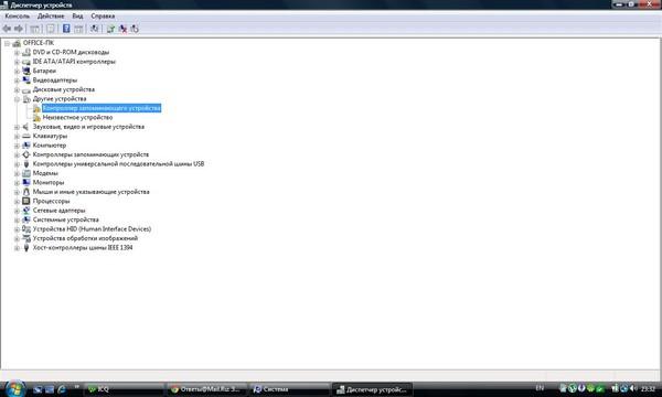Контроллер запоминающего устройства driver для windows xp