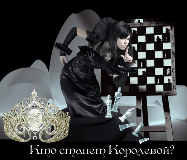 Кисулька., 36 Город Пермь Ищу Парня; Девушку Отношения Провести