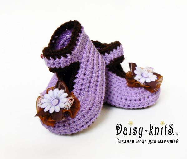 Пинетки туфли вязаные крючком