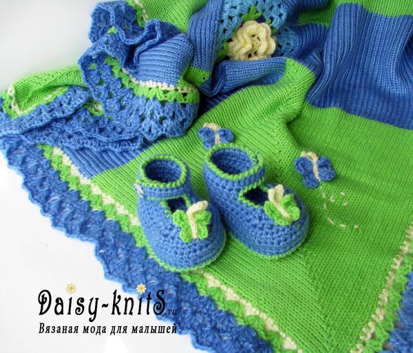 Схемы. назад.  Вязание спицами для малышей.  Конверты, пледы - Комплекты.