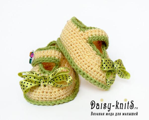 Вязанные туфельки пинетки на