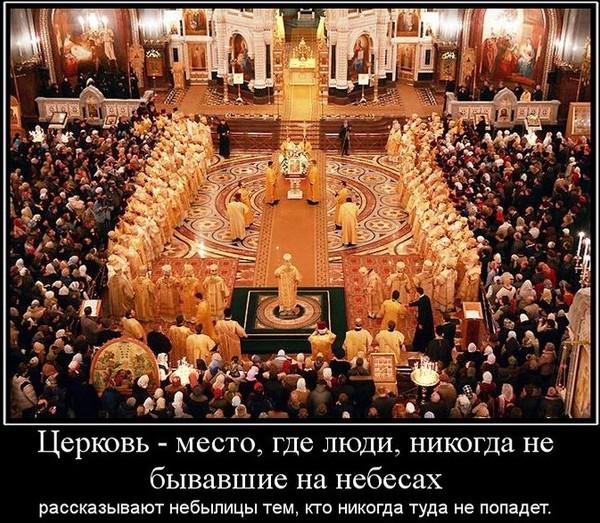http://content.foto.mail.ru/mail/moa-su/_myphoto/s-366.jpg
