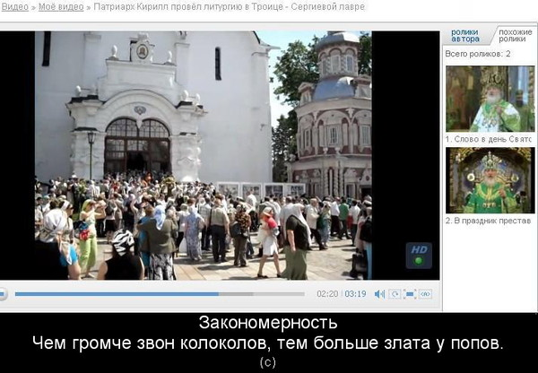 http://content.foto.mail.ru/mail/moa-su/_myphoto/s-429.jpg