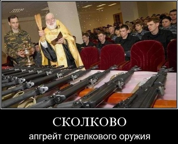 http://content.foto.mail.ru/mail/moa-su/_myphoto/s-649.jpg