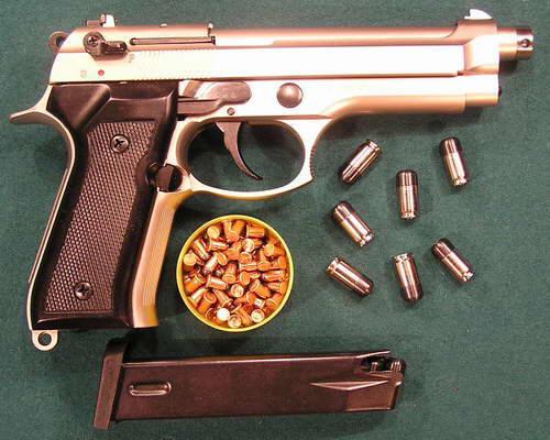 Короткоствольное оружие под патрон Флобера (калибр 4 мм)