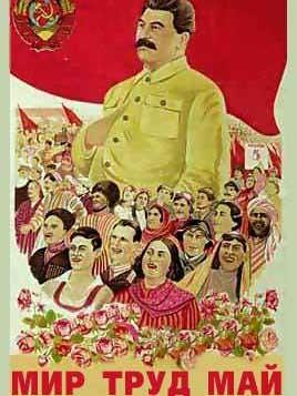 Фото Поздравительные открытки СССР к празднику 1 мая.