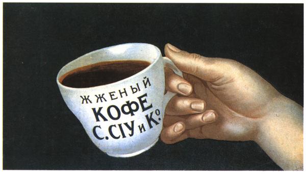 http://content.foto.mail.ru/mail/money.00/staraja-reklama/i-935.jpg